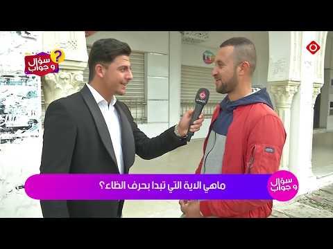 #alinsen #tv #coran #quran #حرف #سورة