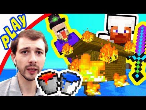 ПРоХоДиМеЦ и СТИВ Избавились от ВЕДЬМЫ и Остановили ЛЕСНОЙ ОГОНЬ! #114 Игра для Детей - Майнкрафт