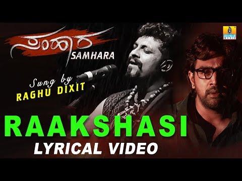 Raakshasi Lyrical  Song  Samhaara  Raghu Dixit, Guru Deshpande, Chiranjeevi Sarja, Haripriya