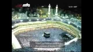 ISLAM AHMADIYYA NAZM - BHARTI RAHE KHUDA KI MUHABAT KHUDA KARE