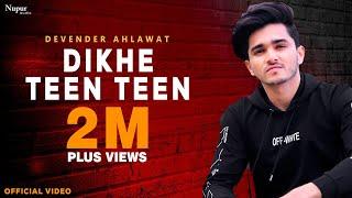 Dikhe Teen Teen Devender Ahlawat Free MP3 Song Download 320 Kbps