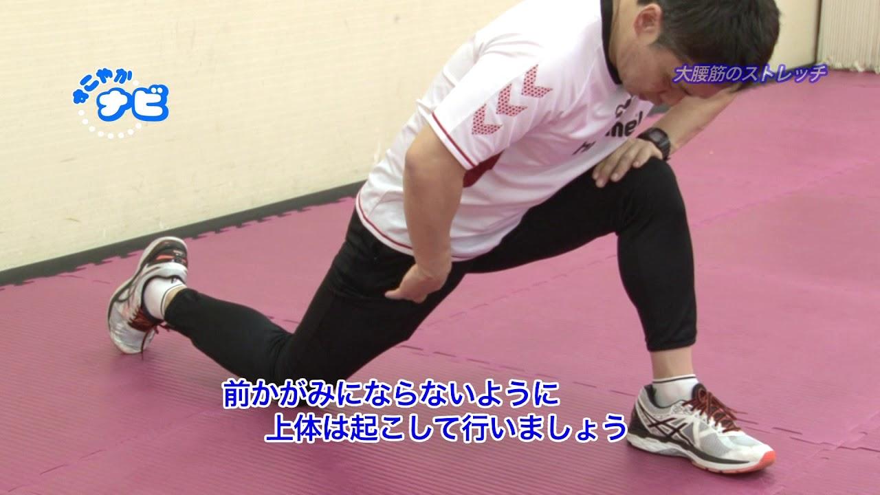 トレーニング 大 腰 筋