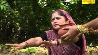 Kissa Sharvan Kumar 10 Rishipal Khadana Haryanavi Ragni Kissa