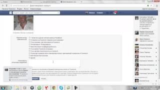 Как удалить аккаунт Facebook.(Как удалить аккаунт Facebook. Это иногда нужно сделать.Причины могут быть разными. Смотрите, как это сделать...., 2014-06-13T16:07:47.000Z)