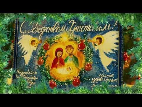Рождественский концерт.