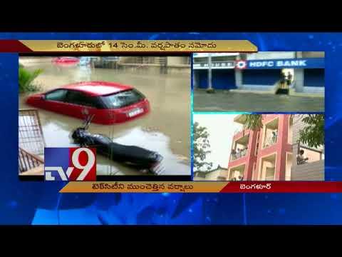 Bangalore at mercy of Rain Gods! - TV9