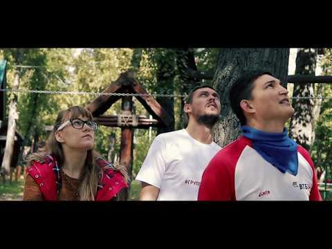 #ГРУППИРУЕМСЯ или Летний корпоратив ДКО ВТБ24