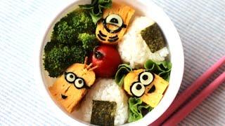 Minions Bento Lunch Box Recipe ミニオンズ キャラ弁 作り方