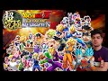 Dragon Ball Z Extreme Butoden Niente Male Però GAMEPLAY ITA 3DS mp3