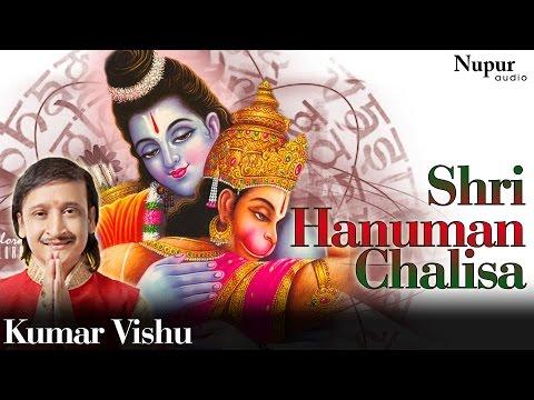 Shri Hanuman Chalisa || Kumar Vishu || Hanuman Bhajan || Hindu Devotional Songs || Nupur Audio