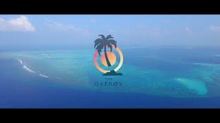 The Ostrov | Остров | Мальдивы(Проект The Ostrov. Локация: Мальдивские острова. Задача: выжить на необитаемом острове., 2015-12-31T14:38:50.000Z)