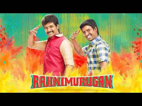 Rajinimurugan Full BGM I D Imman