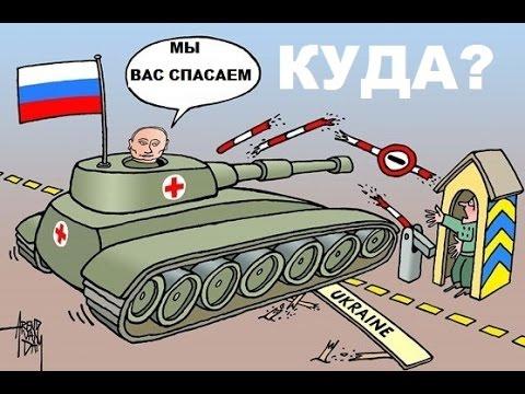 Россия разве так можно, А?