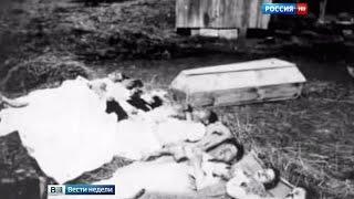 Поляки не забыли, как бандеровцы рубили топорами и жгли их детей