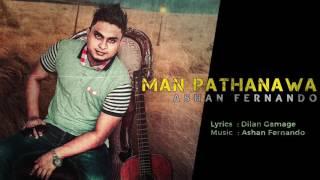 man-pathanawa-ashan-fernando-new-song-2016