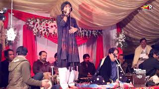 Gambar cover Nahi Aya Nahi Ay Zeeshan Khan Rokhri live shows videos 2018