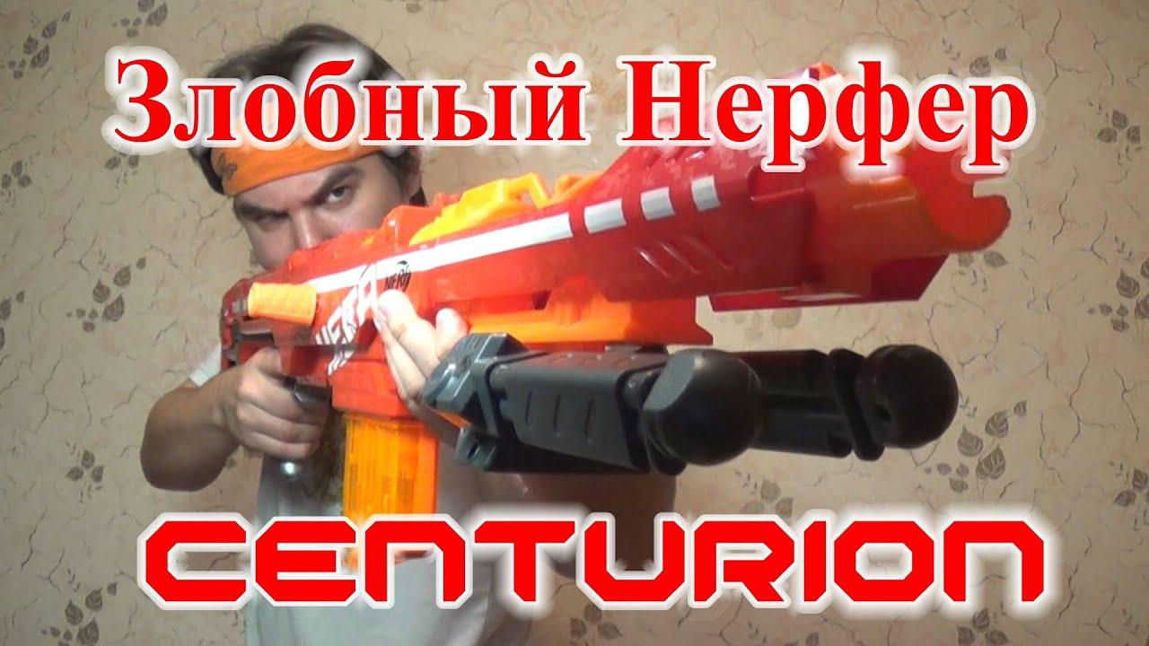 NERF Бластер Элит Страйф Hasbro A0200 - YouTube