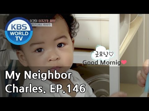 My Neighbor, Charles  이웃집 찰스 Ep.146  Amidou is from Burkina Faso, West Africa. ENG2018.07.05