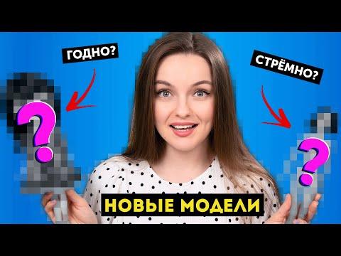"""Новые куклы для """"Годно Али Стремно"""""""