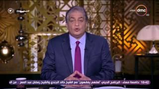 مساء dmc - أسامة كمال: لنا في الإتحاد العربي والإنفصال العربي والإنبطاح العربي قسوة حسنة