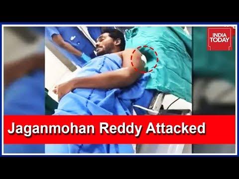 Attack On Jaganmohan Reddy, A Bid To Garner Sympathy For Him ?
