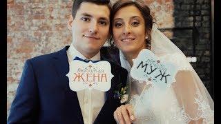 Свадебное видео | RHINODESIGN