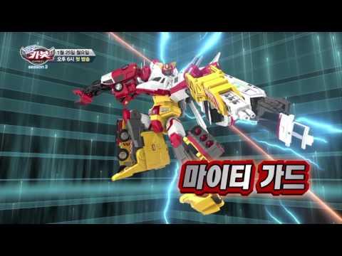 대교어린이TV 헬로카봇 시즌3 첫방송