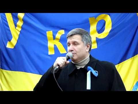 Юлия Тимошенко День