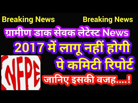 Latest News Update - Modi Govt competition on demonetization | Hindi Duterte latest news November Breaking News todays November the news was reported