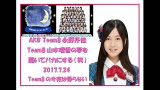 2017/7/24放送.