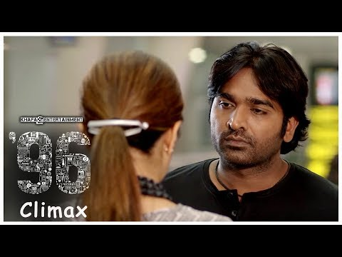 96 Climax | 96 Movie | Vijay Sethupathi, Trisha | Govind Vas
