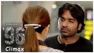 96 Climax | 96 Movie | Vijay Sethupathi, Trisha | Govind Vasantha | C. Prem Kumar