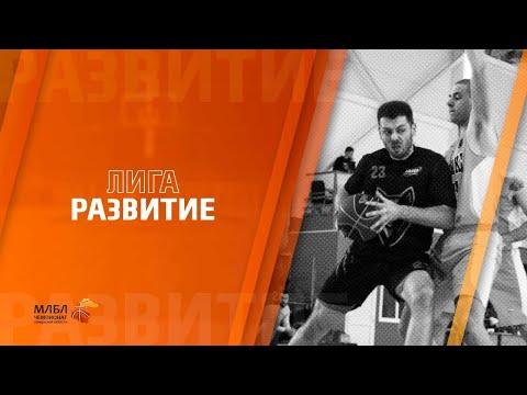 Лига Развитие. Боровский - АНСА