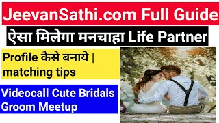 JeevanSathi.com Full Guide | How To Create Profile on jeevansathi | Videocall Matchmaking Tips screenshot 3