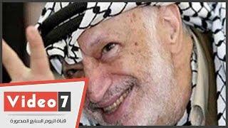 حفل إحياء ذكرى استشهاد الزعيم الفلسطينى ياسر عرفات