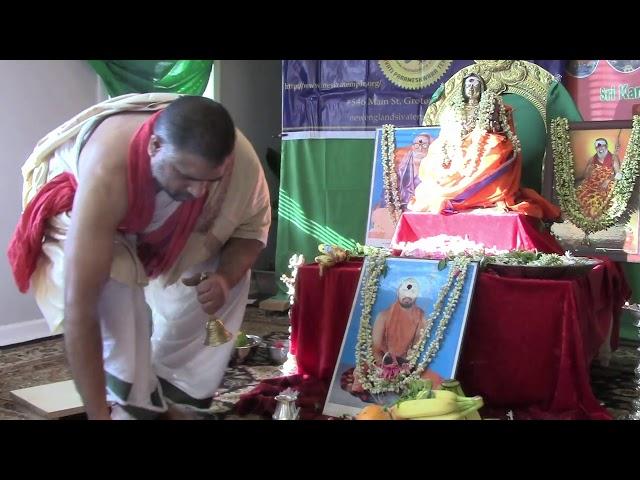 Sri Kama Koti Bhakti Kendra - Inaugural Event | January 10, 2021