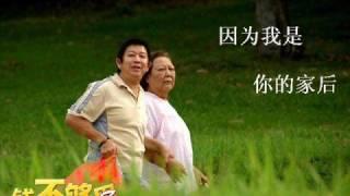 Jia Hou - 家后
