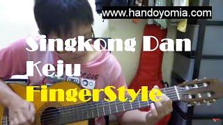Singkong Dan Keju - Bill & Brod Arie Wibowo - Fingerstyle Guitar Solo
