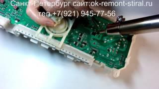 Жөндеу электроника кір жуғыш машина Beko