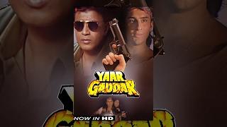 Yaar Gaddar | Available in HD