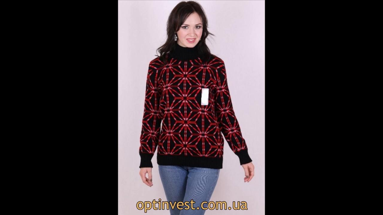 Женская одежда от украинского производителя. Оптовые цены на женскую одежду из трикотажа. Производство трикотажной одежды для женщин в украине. Интернет магазин.