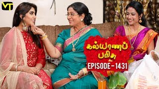 KalyanaParisu 2 - Tamil Serial | கல்யாணபரிசு | Episode 1431 | 13 November 2018 | Sun TV Serial