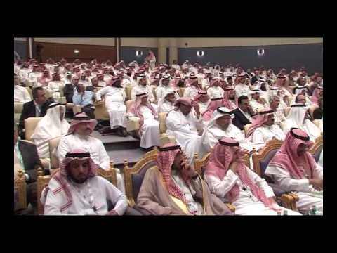 ASIS Riyadh Forum Part 1