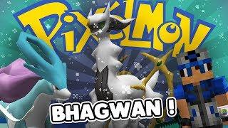 ARCEUS Ko MINECRAFT Me Layenge !!!🔥🔥 | Pixelmon Hindi