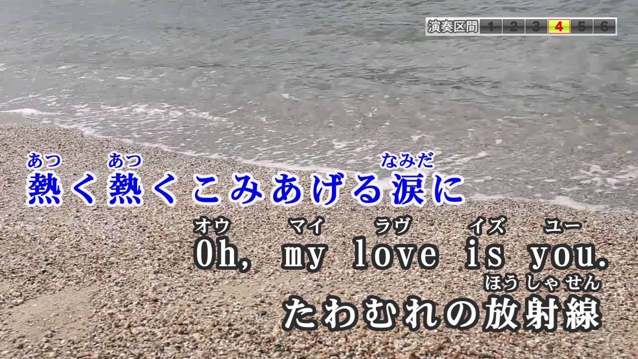 カラオケ サザン