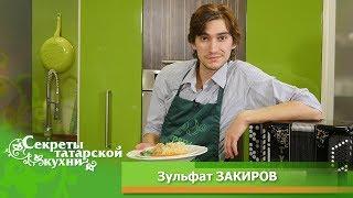 Токмач с куриной грудкой от актера тинчуринского театра Зульфата ЗАКИРОВА