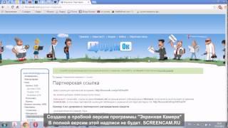 Forumok заработок в интернете