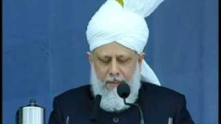 Lajna Imaillah UK Ijtema 2009 - Part 1 (Urdu)