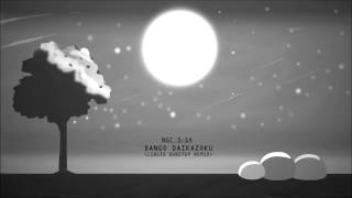[クラナド] - Dango Daikazoku (NGC 3.14 Liquid Dubstep Remix) (+Download)