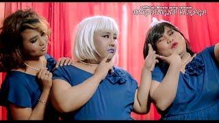 Angaangna Keraga   - Official Monna Sengao Lakpa Movie Song Release